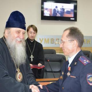 Оренбургская епархия наградила сотрудников УМВД по области