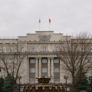 План работы губернатора и Правительства области с 13 по 18 ноября 2018 года