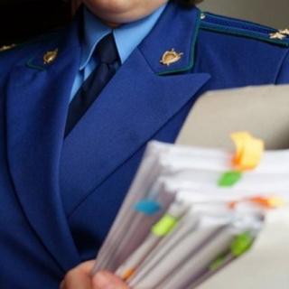 ПАО «Гайский ГОК» назначен штраф в размере почти 1,5 млн.рублей