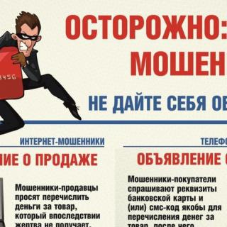 К акции «Стоп-мошенник!» присоединились оренбургские студенты-дружинники