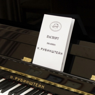 Фортепиано для детских музыкальных школ Оренбуржья