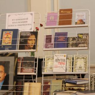 Вечер Олега Свиридова в Оренбургской областной библиотеке им. Крупской