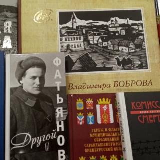 Оренбургское книжное издательство им. Г.П. Донковцева дарит книги библиотекам Оренбуржья