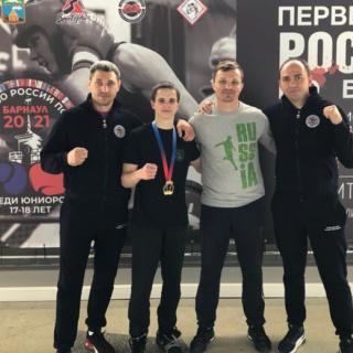 Оренбургский боксёр стал бронзовым призёром первенства России