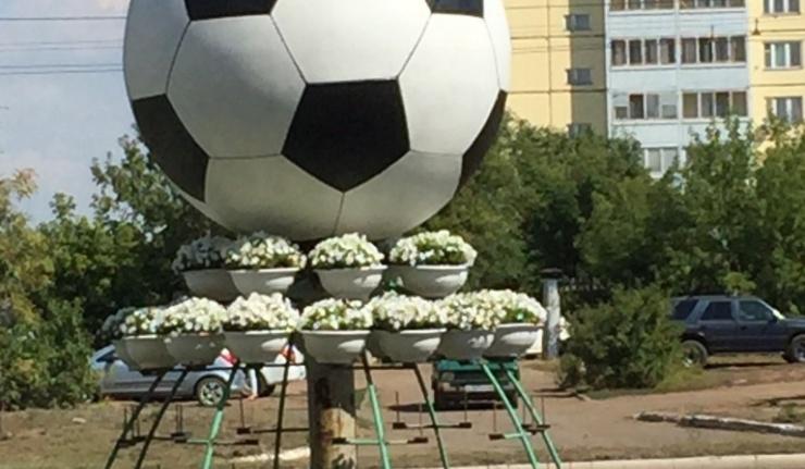 В Оренбурге на перекрестке улиц появился футбольный мяч