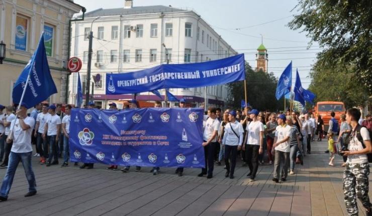 Парад студенчества - 2017