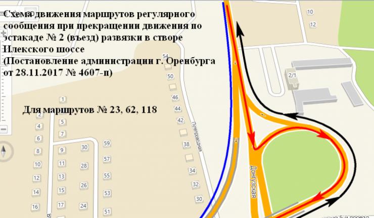 15 декабря прекращается движение по эстакаде № 2 (въезд) по улице Донгузской в створе Илекского шоссе