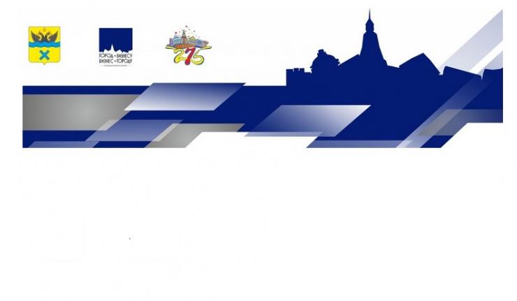 Бизнес-форум приглашает предпринимателей и жителей Оренбурга