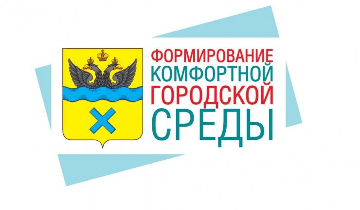 Этапы определения территорий Оренбурга, подлежащих благоустройству