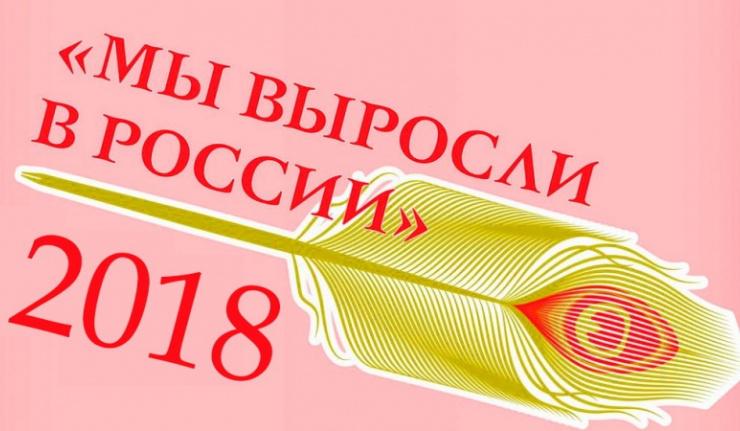 Молодые писатели России съедутся в Оренбуржье