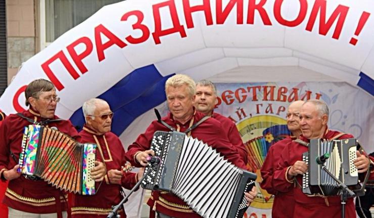 Приглашение на Праздник народной гармони