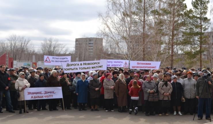 Гостиницы оренбургская область п энергетик