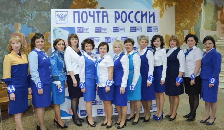 специально офиициальный сайт почты россии в спб холодную погоду