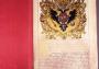 В музее можно будет увидеть оригинал документа, которому почти 300 лет
