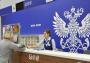 Работа Почты России на майские праздники