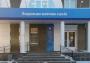 Управление налоговой службы по Промышленному району Оренбурга сменило адрес