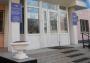 Смена адреса миграционного отдела МУ МВД России «Оренбургское»