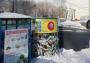 В Оренбургской области снизят тариф на мусор